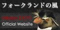 falkland-penguin.com